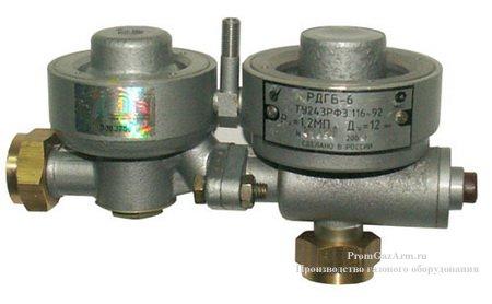 Регулятор газа РДГБ-6